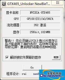 gtx465通用开核工具GTX465 Unlocker V1.0中文版