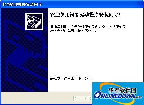 酷比魔方u30gt双核豌豆USB驱动 PC版