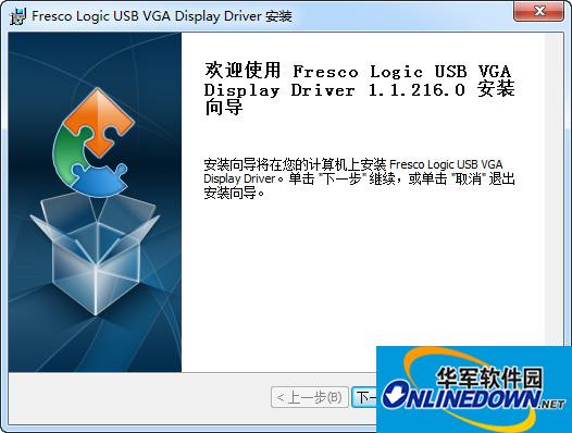 Fresco Logic USB VGA Display Driver PC版