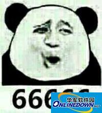 666GIF表情包 50p 官方版