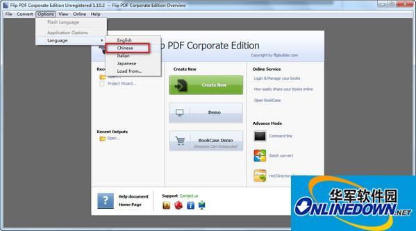 PDF制作翻页电子书(Flip PDF Professional)