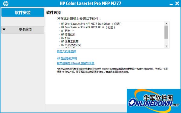 惠普m277dw打印机驱动 14.0.14309.409官方版