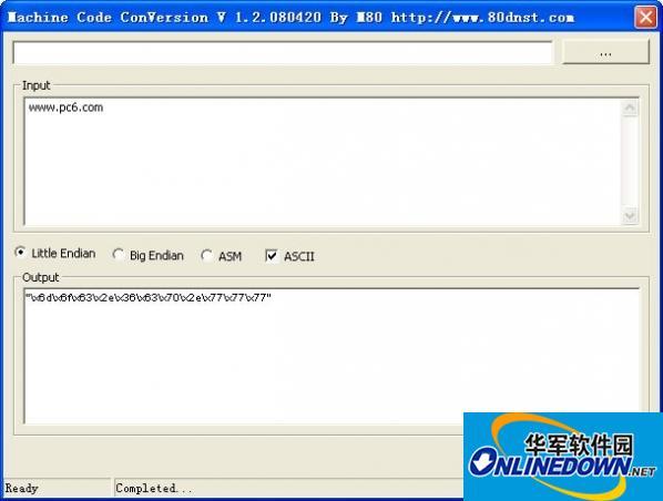 机器码转换工具(Machine Code ConVersion) v1.2绿色版