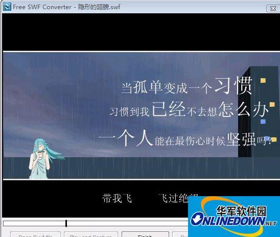 SWF转换为AVI、MPEG(Free SWF Converter)