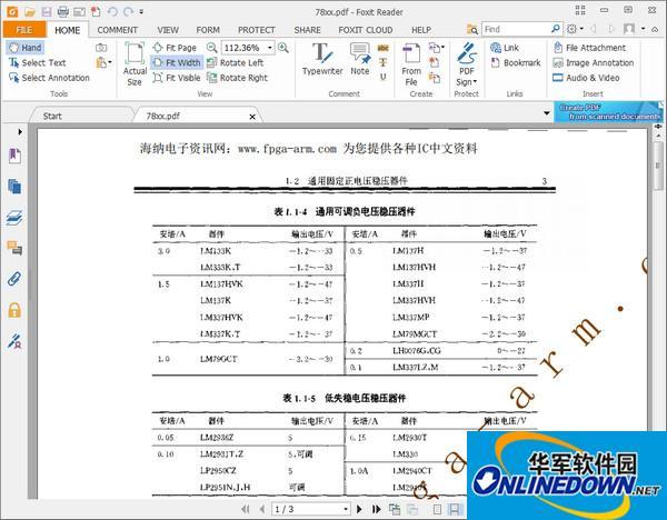 7805中文资料