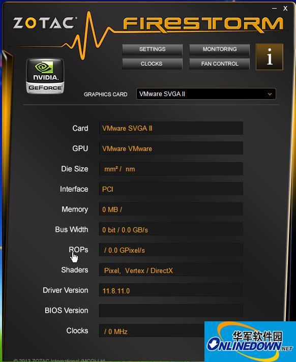 索泰超频软件(FireStorm) v2.0.1官方版
