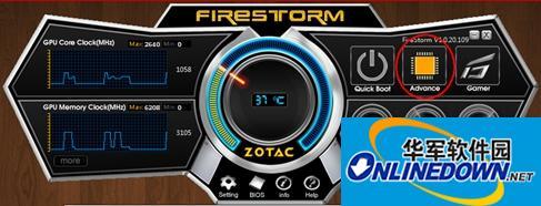 索泰超频软件(FireStorm)