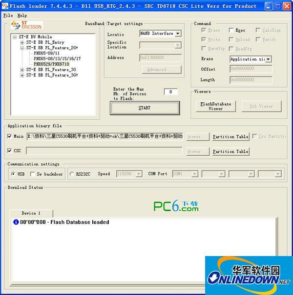三星c5530刷机驱动 PC版