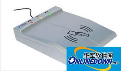 华视电子cvr-100u驱动(xp/win7/win10) 官方版