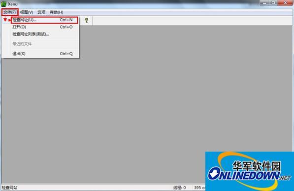 xenu 网站死链接查询工具