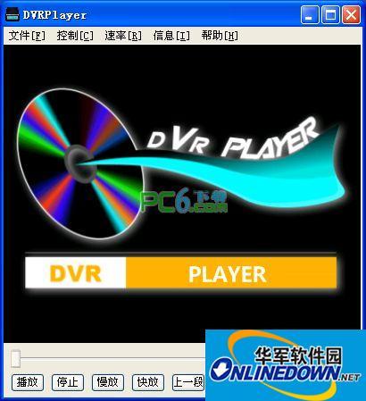 DVR\\IFV播放器(DVRPlayer)