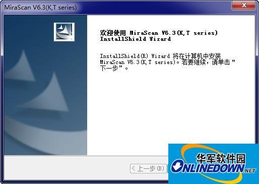 benq k800扫描仪驱动 v6.3官方版