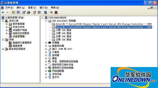 Intel AHCI驱动 for xp