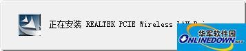 海尔雷神笔记本无线网卡驱动 v15.0官方免费版