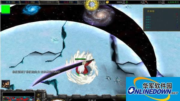弑神 5.0 PC版