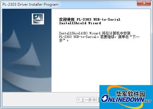 PIC K150编程器驱动 PC版