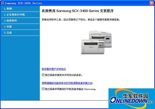 三星scx3400驱动 PC版
