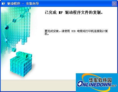 佳能mf4400打印机驱动 PC版