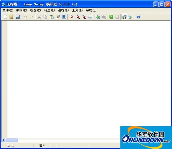 Inno Setup软件打包工具 v5.5.9增强版