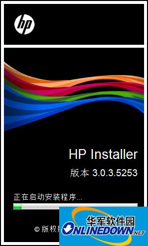 惠普1536打印机驱动程序 v3.0.3.5253官方版