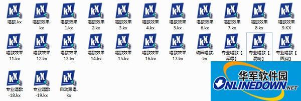 kx3538效果包 v5.1免费版