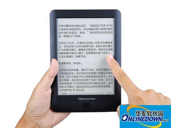 汉王黄金屋3电纸书升级固件