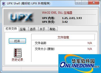 UPXShell(upx加壳工具)