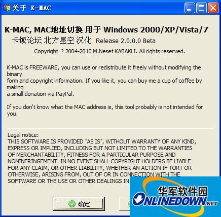 网卡mac地址修改...