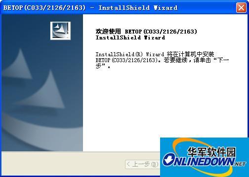 北通神鹰pro btp2163驱动 PC版