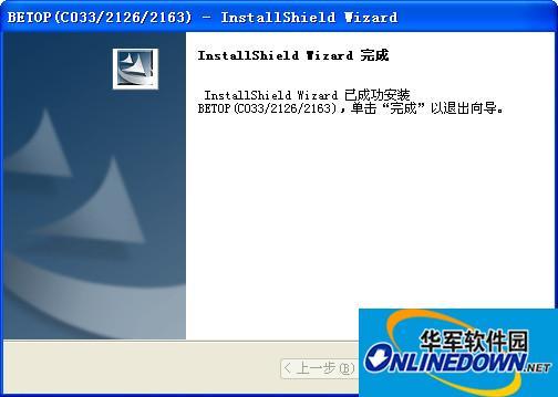 北通神鹰pro btp2163驱动