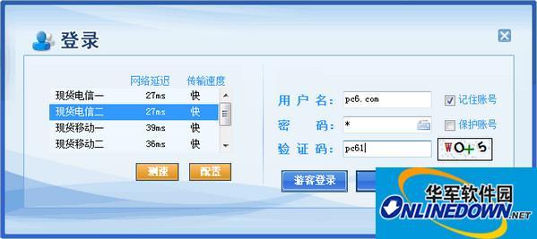 浙江新华大宗商品交易中心