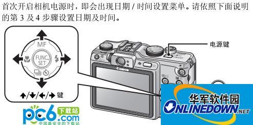 佳能g9说明书 简体中文