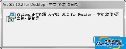 ArcGIS 10.2中文汉化语言包 PC版