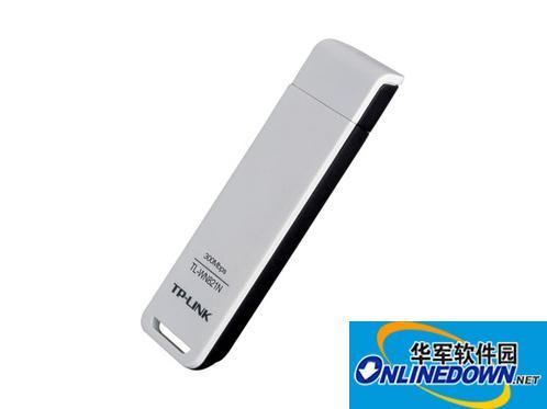 TL-WN821N无线网卡驱动