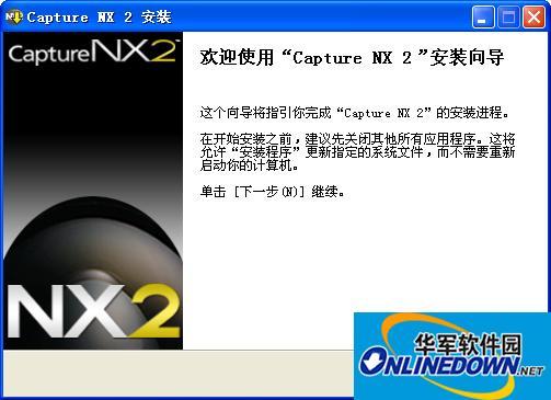 Nikon Capture NX2(尼康相机照片处理软件)