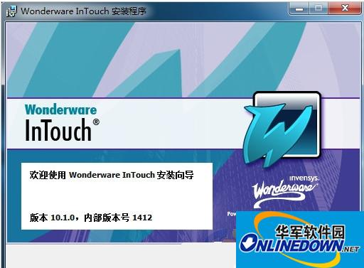 Intouch2014R2授权文件到2018
