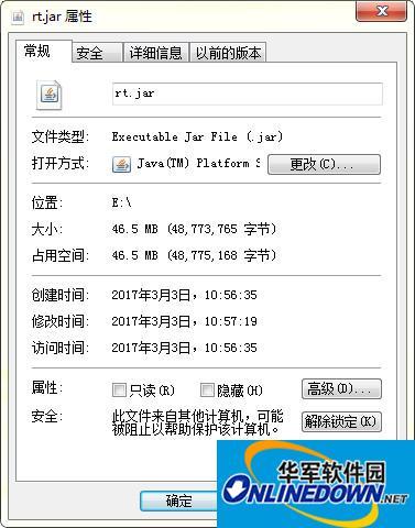 rt.jar包 PC版