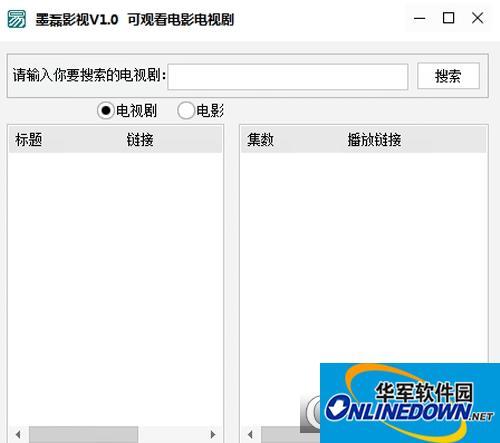 墨磊影视可观看全网电视剧电影工具