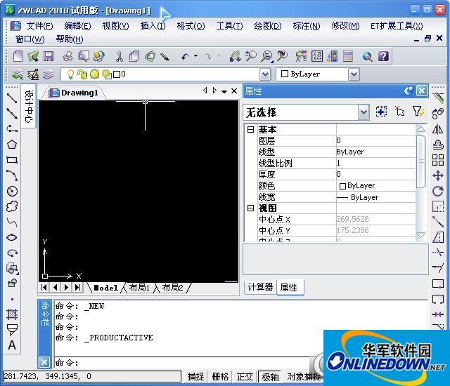 CAD2010绿色中文版