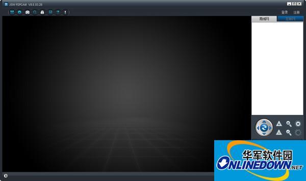 警视卫硬盘录像机监控软件