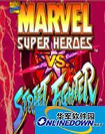 超级漫画英雄街机模拟器 安装版