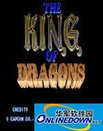 龙王街机模拟器游戏 安装版