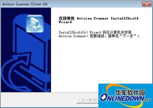 虹光fb6000驱动