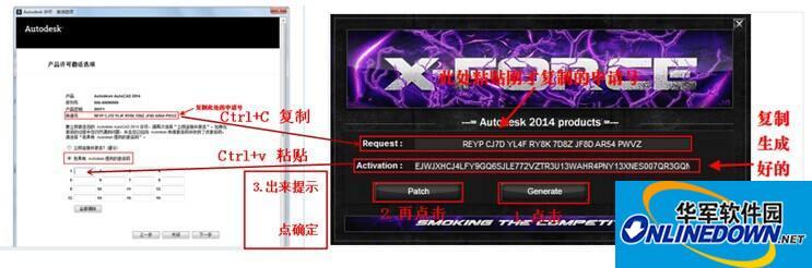 autocad2014序列码及密钥生成器
