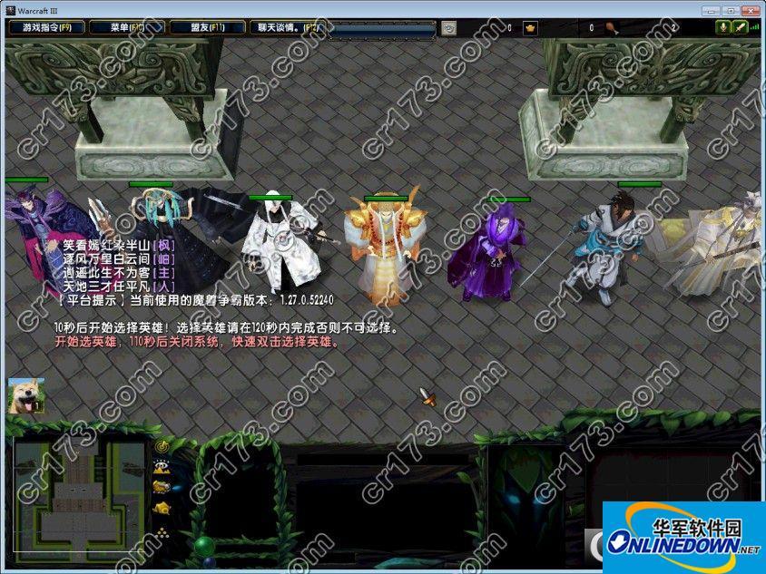 魔兽相望江湖7.0.正式版【隐藏英雄密码】