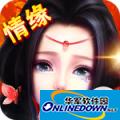 梦幻仙游电脑版 v1.0.0