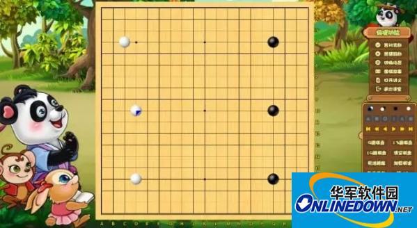 99围棋平台