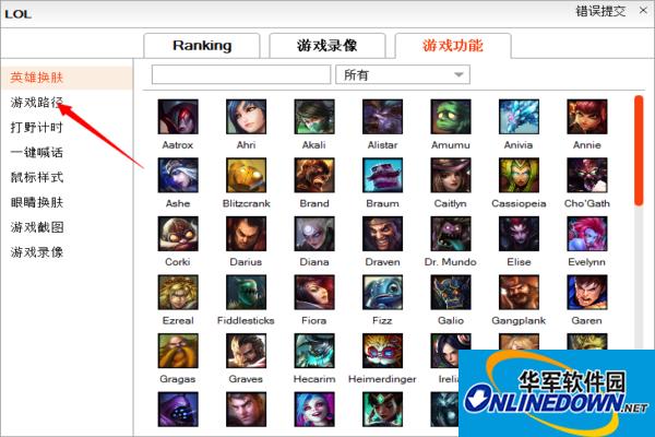 LOLmk盒子 2.31 中文版