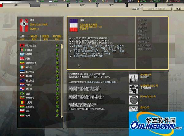 钢铁雄心2中文版