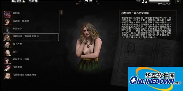 巫师3中文补丁 v1.21
